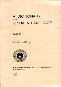 schengen meaning in tamil